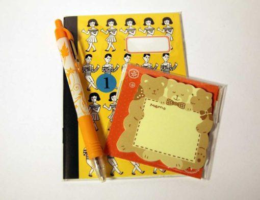 345-yellow